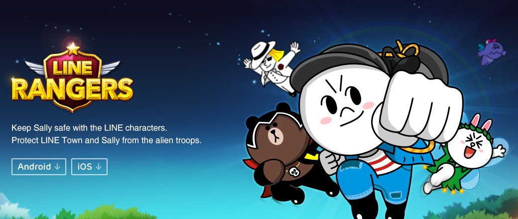 Keep Sally safe with the LINE characters