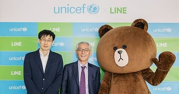 Line's Partnership With UNICEF